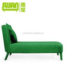 5028-2 fashion round chaise lounge chair