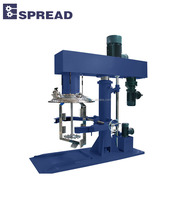 Concentric double shaft mixer for paint or ink