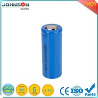 2015 newest!! rechargeable battery,26650 battery, lifepo4 a123 anr26650