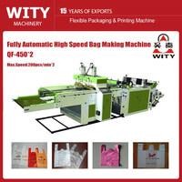 automatic high speed T-shirt bag making machine