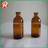 /p-detail/los-antibi%C3%B3ticos-vial-de-vidrio-300002064917.html