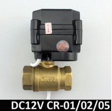 "1/2"" dc12v eléctrico de la válvula de bola, latón válvula de bola motorizada,"