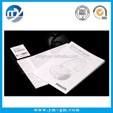 Cheap paper product catalog instruction manual