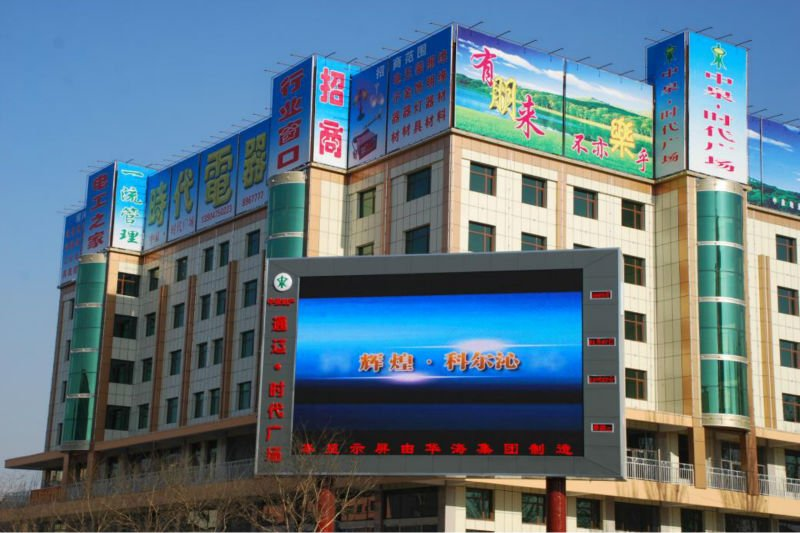 The May Day sales promotion activity!!! Outdoor p10 led display screen on sale!!!