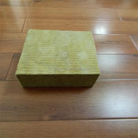 Rock wool boards rockwool price rock wool boards rockwool for Mineral wool board insulation price