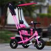 2015 Hot sale Kids three wheel bikes / baby tricycle / kids tricycle