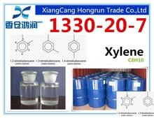 Xylene CAS Number 1330-20-7