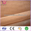 Polyester normal warp knitting composite material mesh fabric for sports
