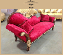 Chaise lounge two seat sofa,rocking chaise lounge,pink/red chaise lounge