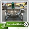 Tilting Steam Jacketed Kettle (mixer) for Yogurt