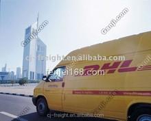 fast DHL shipping Yang-zhou city to Australia(skype:fan.chen15002190899)
