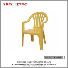 Children outdoor furniture,kid's chair, pupular stye chair