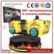 2015 popular Linkyou car driving simulator, new real car driving simulator