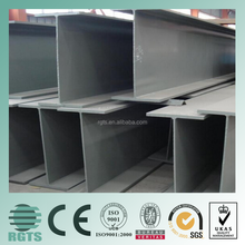 carbon hot rolled prime structural steel h beam/steel h beams for sale