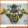 2015 newest hot selling for SUZUKI GSXR600 750 2006 2007 carbon upper fairing