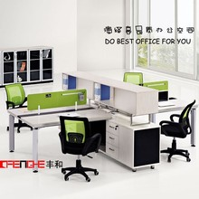 Multifunctional Workstation desk, 4 Seat Workstation, Modern Design Workstation