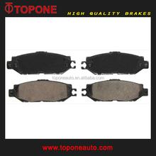 Manufacturer Auto Parts 0446640040 D613 A396K Brake Pads For LEXUS,TOYOTA D2123
