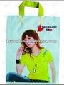 Impresión personalizada parche pegamento mango bolso polivinílico