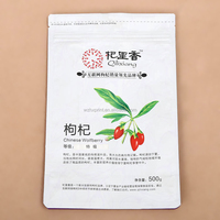 food grade resealable custom printing stand up plastic pouch bag
