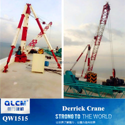 Mini 3 ton tower crane QW1515 from China