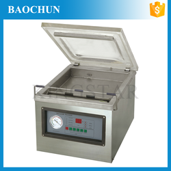 DZ300 small machines for business,meat packing machine