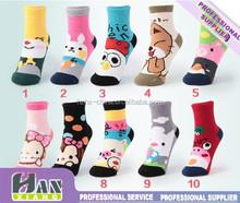 China socks factory children polyester 3D Cartoon animal hot pink cozy winter indoor room custom design socks