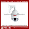 1080P Megapixel IP Speed Dome Camera Outdoor use