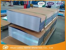 aluminum sheet/plate 5A06