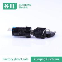 Round head plastic key push button switch(16mm) S1-AY-Y