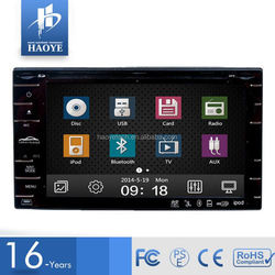 Good Quality Small Order Accept Navigation System For Captiva