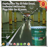High quality Anti-corrosion Epoxy Floor coating with Bright &smooth surface
