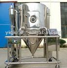 LPG Chicken/Beef/Meat Powder Spray Dryer