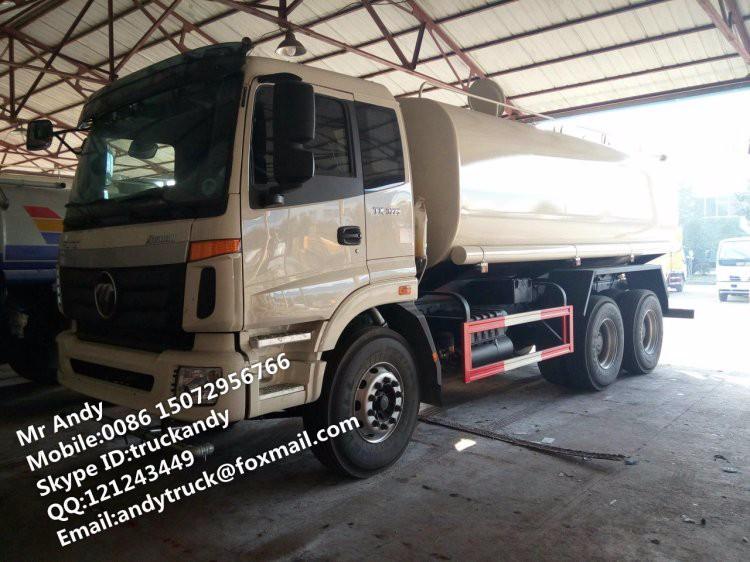 auman water spray tank truck (3).jpg