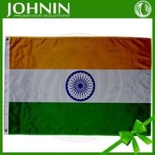 Rapide qualité promotionnel polyester imprimé inde drapeau national