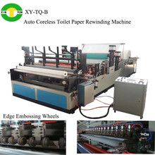 Fully Automatic Edge Embossed Toilet Paper Processing Machinery