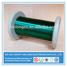 Factory Direct Sale ISO Certificated Solderable 18 AWG Enamel Magnet Wire