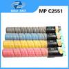 Photocopier cartridge MP C2551 toner cartridge for Aficio MPC 2551 / 2051 copier