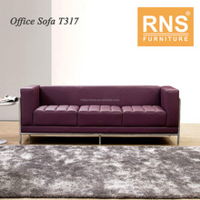RNS Office Furniture Office Sofa T317