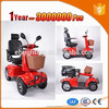 battery 150cc motor scooter trikes