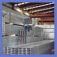 c channel steel price, c channel steel, galvanized steel c channel