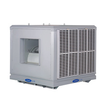 wholesale electric evaporated cooler for big industrial workshop