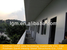 Chinese construction prefabricated house in Foshan