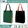 cheap colorful paper shopping bag with pu handle