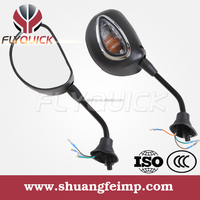 FLYQUICK cheap motorcycles mirrors for sale,motorcycle motorbike racing bike side mirrors with turn signals for DY100