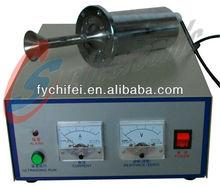 ultrasonic 40kHz High handling capacity spraying sprayer