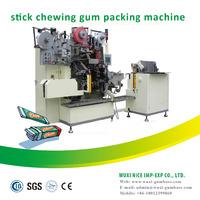 Multi-function automatic automatic cube sugar stick packing machine