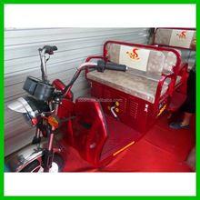 Electric Auto Rickshaw for Passenger/ Passenger Tricycle
