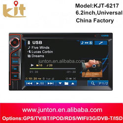 Sales promotion in dash two din car dvd head unit with gps navigation/ USB slot