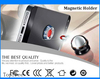 Top quality hot sale oem lazy magnetic mobile phone holder