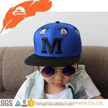 Flat brim design your own snapback cap baby hat snapback cap